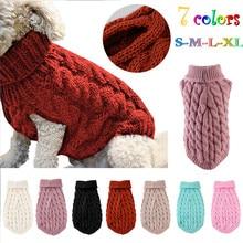 Теплый свитер для собаки для кошки, зимняя одежда, водолазка, вязаная Одежда для питомцев, кошек, щенков, костюм для маленьких собак, кошек, костюм для чихуахуа, жилет