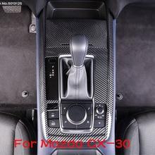 Car Central Gear Panel Control Panel Decal Car Gearbox Interior Modification for Mazda CX30 CX 30 2020 2021 Car Accessories