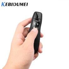 Kebidu R400 2.4Ghz USB אלחוטי מגיש אדום לייזר עט מצביע PPT שלט רחוק עם כף יד מצביע עט עבור PowerPoint
