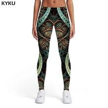 Женские эластичные леггинсы kyku psychedelic спортивные штаны