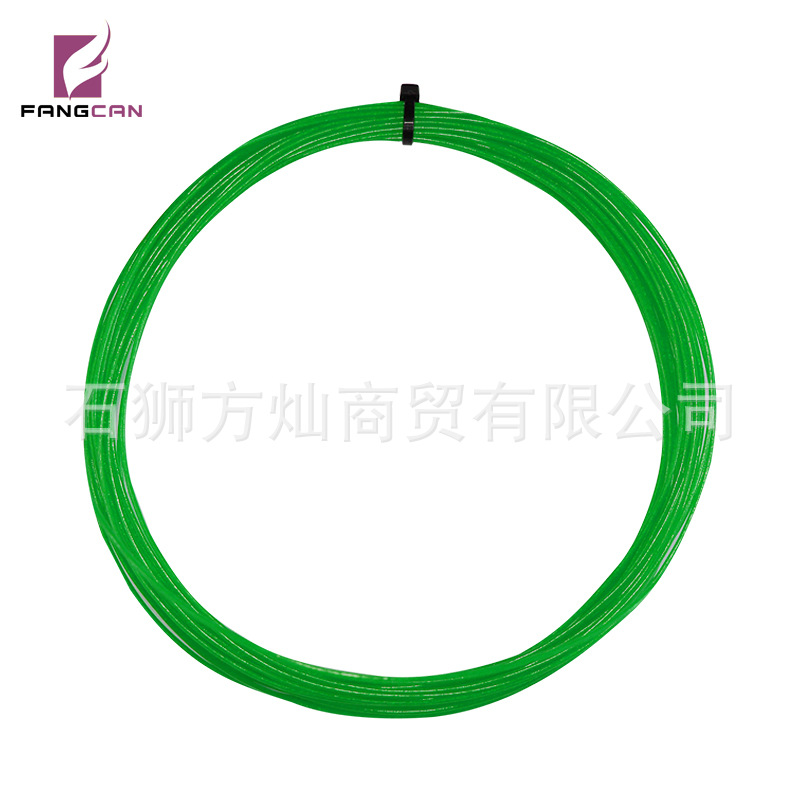 String For Squash Racket FANGCAN Fang Can Profession Squash Cable Nylon Science And Technology Faux Semi-Catgut Taiwan Weaving G