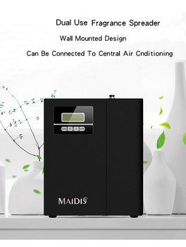 Hot sale 500m3 air scent machine HVAC waterless,wall mounted portable designFragrance Machine System Essential oil diffuser home
