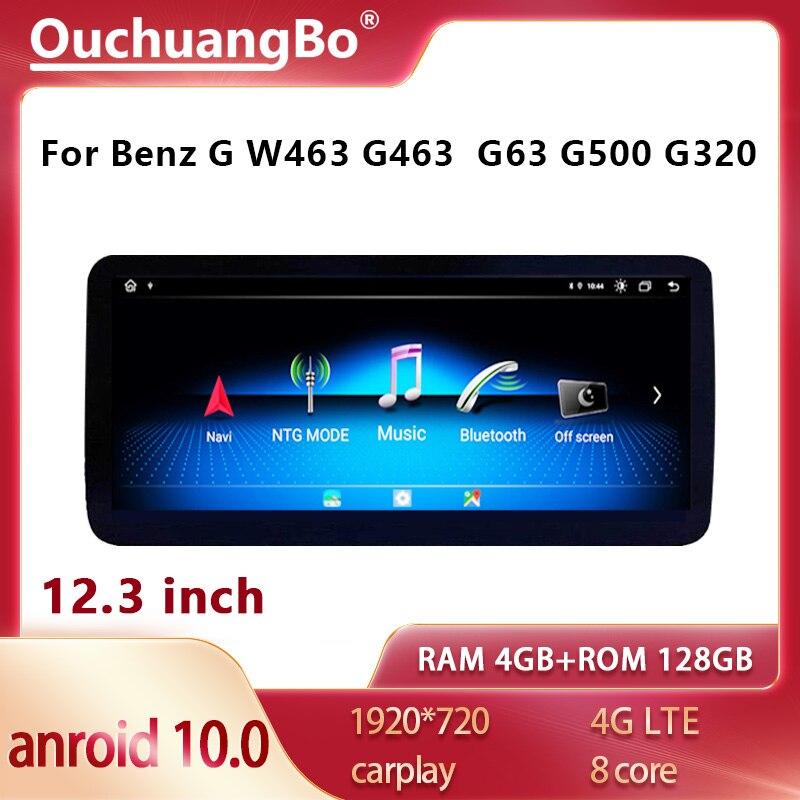 Автомагнитола Ouchuangbo, мультимедийный плеер с GPS для Benz G W463 G400 G500 G350 G63 G55 12,3 ~ 1997 carplay 2012G Android 10, 128 дюйма