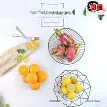 Кованая Железная корзина для слива фруктов креативный многофункциональный