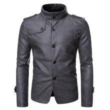 Мужская кожаная куртка зимняя меховая интегрированная Повседневная