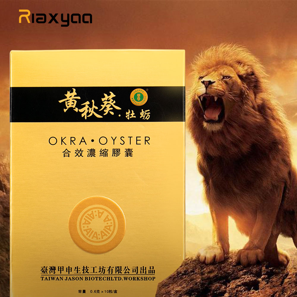 Okra Oyster tablet for men Viagra male enhancement pills 10 caps / box natural supplements strong erection products image
