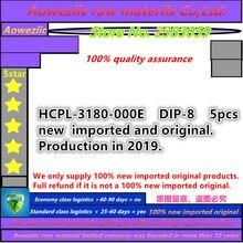 BOM malzeme (soruşturma model fiyat al eklemek alışveriş sepeti ödeme) sadece sağlar 100% yeni orijinal yüksek kalite