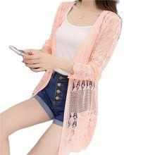 2021 new spring coat dress in Korean long loose knit cardigan sweater coat spring in spring