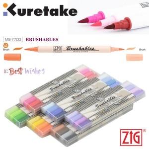 Image 1 - ジグザグくれたけ MS 7700 防水 brushables ブラシに色ツインチップペイントブラシ 4 個マーカーペンセット日本