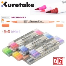 Zig kuretake MS 7700 pincéis de escova à prova dwaterproof água acima na cor dupla ponta pincel 4 peças marcador caneta conjunto japão