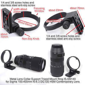 Image 2 - レンズ襟三脚マウントリングとアルカスイス型用シグマ 100 〜 400 ミリメートル f/ 5 6.3 dg OS HSM 現代
