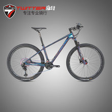VTT usine en gros Zhite fer guerrier en Fiber de carbone Cross-Country alpinbike27.5 pouces 29 Inches12-Speed vélo de route(China)