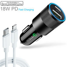 18W PD  QC 3.0 Fast Charging Type C For iPhone 6 7 8 X XS XR 11 Pro Max Car Charger Adapter USB-C Cable Lightning Cord line baseus 18w pd fast charging cable for iphone 11 pro max xs xr usb type c to for lightning cable for iphone x 8 7 plus charger