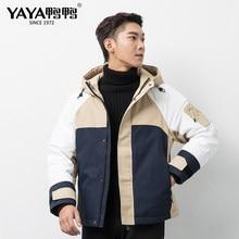 YAYA-Chaqueta de plumón de pato para hombre, chaqueta de plumón ligera con cuello informal con capucha, prendas de vestir básicas para Otoño e Invierno