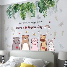 [shijuekongjian] наклейки на стену с мультяшными животными «сделай