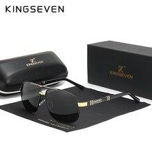 KINGSEVEN – lunettes de soleil polarisées pour hommes, Protection UV400, pour la conduite, nouvelle mode, 2021, N7621