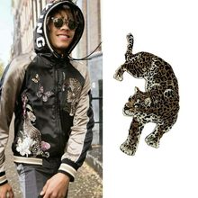 1Pc Fashion Leopard Tiger Lion Wolf Embroidery Iron on Patch for Clothes Applique DIY Hat Coat Dress Accessories Cloth Sticker(China)
