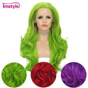 Парики из искусственных волос на фронте, зеленый, фиолетовый, красный, Искусственные парики для женщин, блестящие волосы, вечерние парики, д...