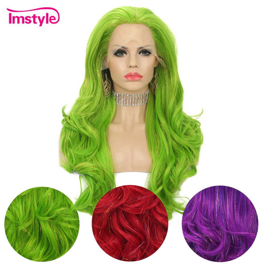 Imstyle Tinsel Wig Green Purple Red Synthetic Lace Front Wigs For Women Sparkle Glitter Hair Party Wig Long Natural Wavy Wig