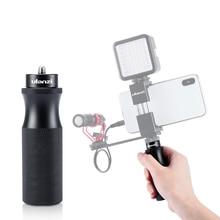 "Ulanzi U 40 كاميرا معدنية قبضة اليد ل GoPro 7 6 5 DJI oomo عمل ل RX0 II VLOG يده مقبض مثبت مع 1/4 ""برغي"