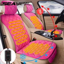 Car Seat Covers Heated Cushion Warm Plush 12V 50W Auto Chairs Cover Universal Automobiles Seat Cushions for Winter Heating Seats