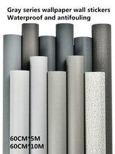 5M/10M Gray Self-Adhesive Wallpaper Waterproof PVC Kitchen Living Room Bedroom Home Decoration