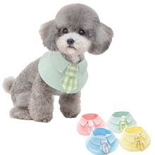 Маленькая маленькая собачья шаль для питомцев клетчатый галстук