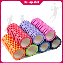 цена на 14 * 45 CM Fitness Roller Yoga Foam Roller Fitness Yoga Accessories Yoga Cube Foam Roller Muscle Relaxation Foam Massage Roller