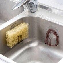 Отличный держатель губок на раковине пластиковая кухонная сушилка для ванной комнаты присоска блюдо одежда держатель для скруббера хранения мыла
