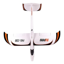 FMS 1280MM (50.4″) Wingspan Easy Trainer EPO RC Glider Airplane PNP
