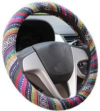 Protector para volante de coche antideslizante, cubierta de lino y lino adecuado para decoración de coche de 37-38cm, accesorios para coche L1