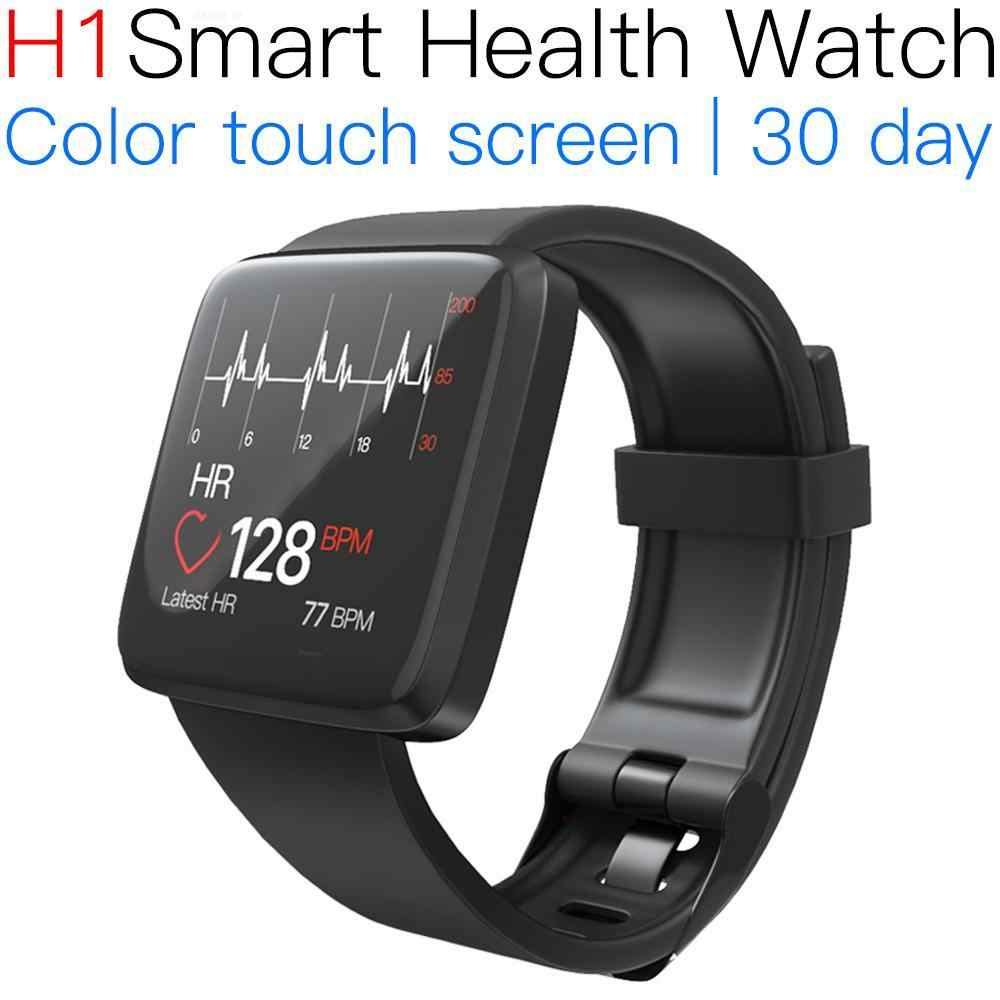 Jakcom H1 Smart Health Watch Hot sale in Smart Activity Trackers as carteira com gps eletronico all metal detector