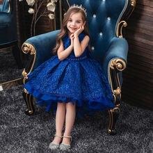 Платье принцессы для девочек платье без рукавов с вышивкой и