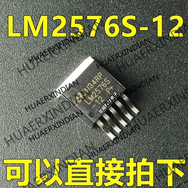 10PCS/LOT NEW LM2576S-<font><b>12</b></font> V TO-263-5 NS <font><b>LM2576</b></font> in stock image