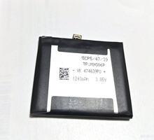 Bateria de alta qualidade c330 1220mah da substituição