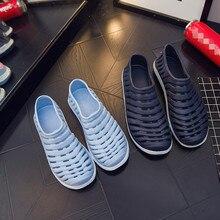 Для мужчин прогулочная сандалии полый, из eva Спортивная дышащая обувь летние Нескользящие пляжные шлепанцы