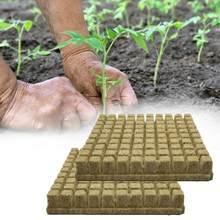 25/50 pces 25*25*40mm rockwool folha bloco propagação clonagem semente levantando v-forma plug substrato hidropônico