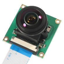 Raspberry pi Камера модуль ov5647 5mp 175 градусов Широкий формат