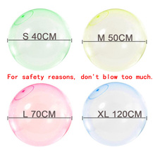 Outdoor Blow Balloon balls Soft Squishys Air Water Filled Bubble Up Children Play Games Baby Kids bath shower Ball Toys