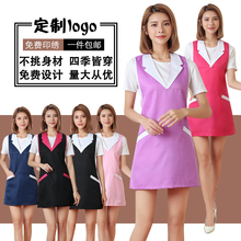 Korean version of fashion cosmetologist uniform apron tailored vest style women's maternal and child nail shop apron