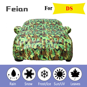 Waterproof camouflage car cover outdoor sun protect cover reflector dust rain snow protective suv sedan Hatchback for DS