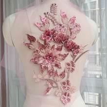 1 шт., 37*21 см, вышитая 3D Кружевная аппликация, цветы, пайетки, кружевной воротник, горловина для шитья, товары для рукоделия, декор для одежды