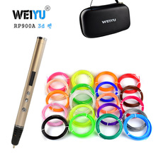weiyu Latest RP900A 3D printing pen support ABS / PLA filame