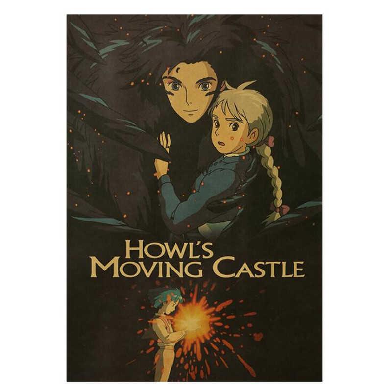 H682 Studio Ghibli Howl/'s Moving Castle Japanese Anime Poster Art Decor