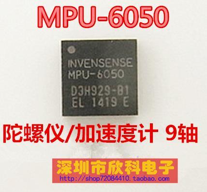 QFN-24 MPU-6050 By INVENSENSE 6-AXIS I2C GYRO // ACCEL