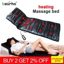 Устройство для ухода за здоровьем электрическая массажная кровать инфракрасная Массажная подушка Массажный матрац для спины для всего тела инструмент для релаксации здоровья