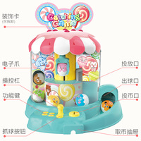 Polaroid 1804 Dream Party Scratch Music Multi functional Voice Interactive Communication Catch Ball Machine Children'S Education
