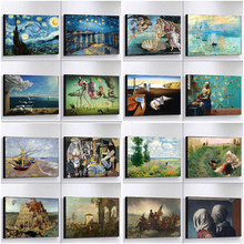 Famous paintings Van Gogh Starry Night Salvador Dali Canvas Paintings Posters and Prints Wall Art Pictures for Living Room Decor