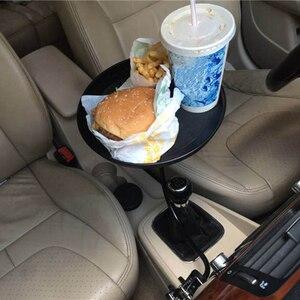 Image 2 - طاولة طعام للسيارة قابلة للطي ، حامل مشروبات ، منصة نقالة ، مقعد سيارة ، أسود
