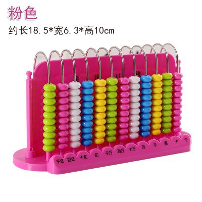 Abacus Calculation Wood Counting Disk Abacus Young STUDENT'S Abacus Calculation For Student Stationary Box Children Counter
